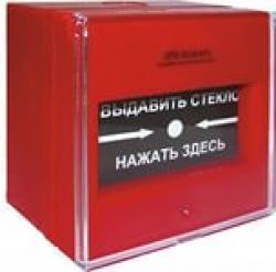Извещатель пожарный ручной ИП 5-02Т
