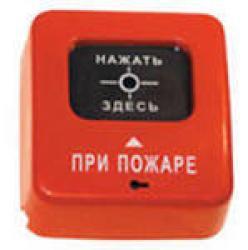 """Извещатель пожарный ИПР 513-2 """"Агат"""""""