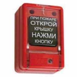 Извещатель пожарный ручной ИПР 513-6
